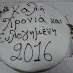 IMG_20160106_175943